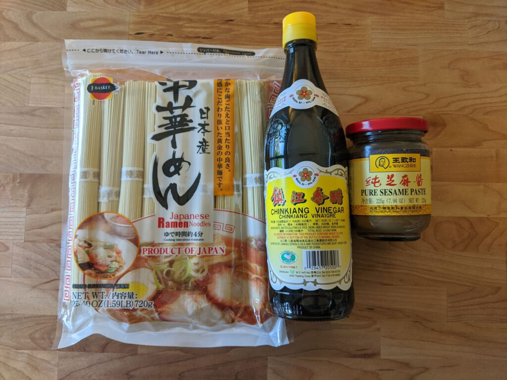 Alkaline noodles, Chinkiang vinegar, Chinese sesame paste